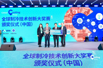 Leading AC Manufacturer Gree Named '2021 Global Cooling Prize' Grand Winner
