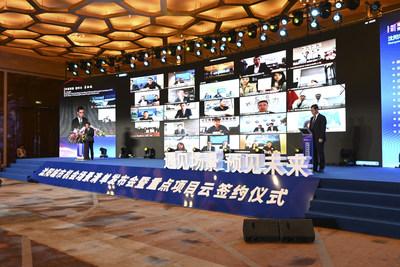 """El 23 de abril se llevó a cabo el lanzamiento de la lista de escenarios de oportunidades de la ciudad de Shenyang, """"Escena del futuro con escenarios"""" en la ceremonia de firma de proyectos clave en la nube. (PRNewsfoto/The Information Office of Shenyang People's Government)"""
