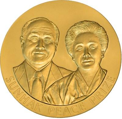 El Premio Sunhak de la Paz