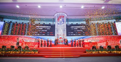Listing ceremony for Shanghai Electric Wind Power Group at Shanghai Securities Exchange Building
