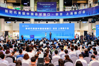 Anji County in east China's Zhejiang Province kicks off three-day promotion event in Shanghai on May 28, 2021.