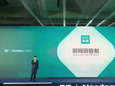 Zhao Peng, founder and CEO of Chinese tech sector recruitment leader Boss Zhipin