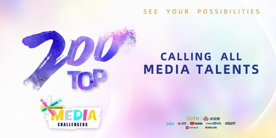 CGTN selects Top 200 Media Challengers globally