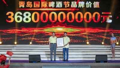 Yuan Zaiqing, Director of China Convention/Exhibition/Event Society presents a certificate to Liu Shuwu, Chairman of Qingdao Huangfa Group