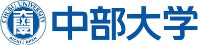 Chubu University Logo