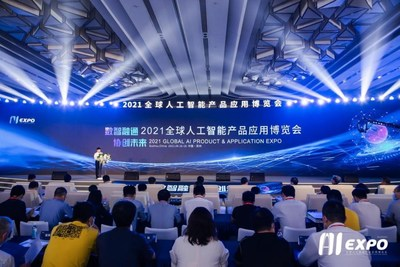 La ceremonia de apertura de la Exposición Global de Aplicaciones de Productos de Inteligencia Artificial 2021 se llevará a cabo el jueves en Suzhou. (PRNewsfoto/Xinhua Silk Road)